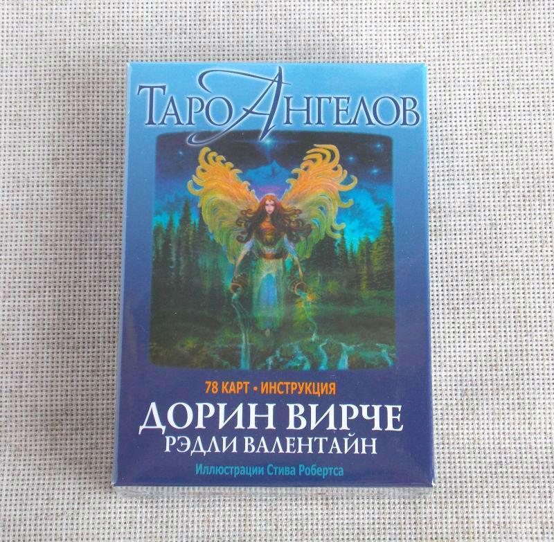 Таро Ангелов Дорин Вирче