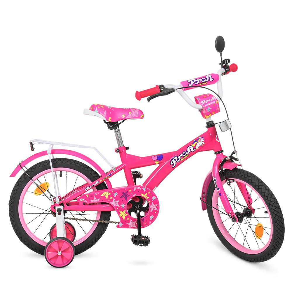 Велосипед детский PROF1 18д. T1862 Малиновый