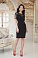 """Вечернее яркое женское платье с бахромой """"Шерон"""" (электрик), фото 2"""