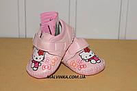 Туфельки-пинетки  на девочку  13, р   розовые арт 1090