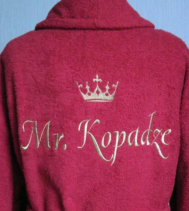 Заказать именной халат недорого в Днепре