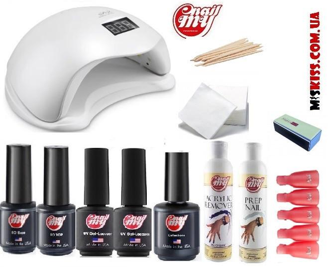 Стартовый набор My Nail для покрытия гель-лаком + Лампа Sun 5 Led+UV 48 W