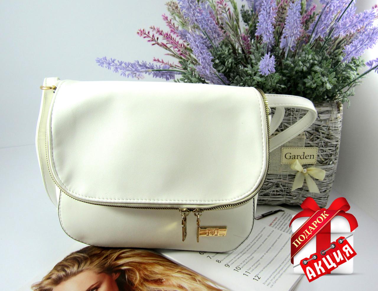 9da4e95822af Женская сумка белая f-708: продажа, цена в Одессе. женские сумочки и ...
