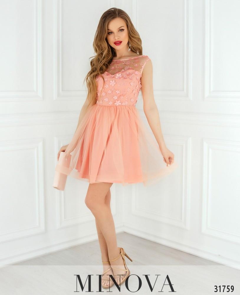Платье вечернее коктельное женское, размер:46