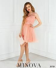 Платье вечернее коктельное женское, размер:46, фото 2