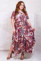 Модное летнее платье 50-56 р ( разные цвета )