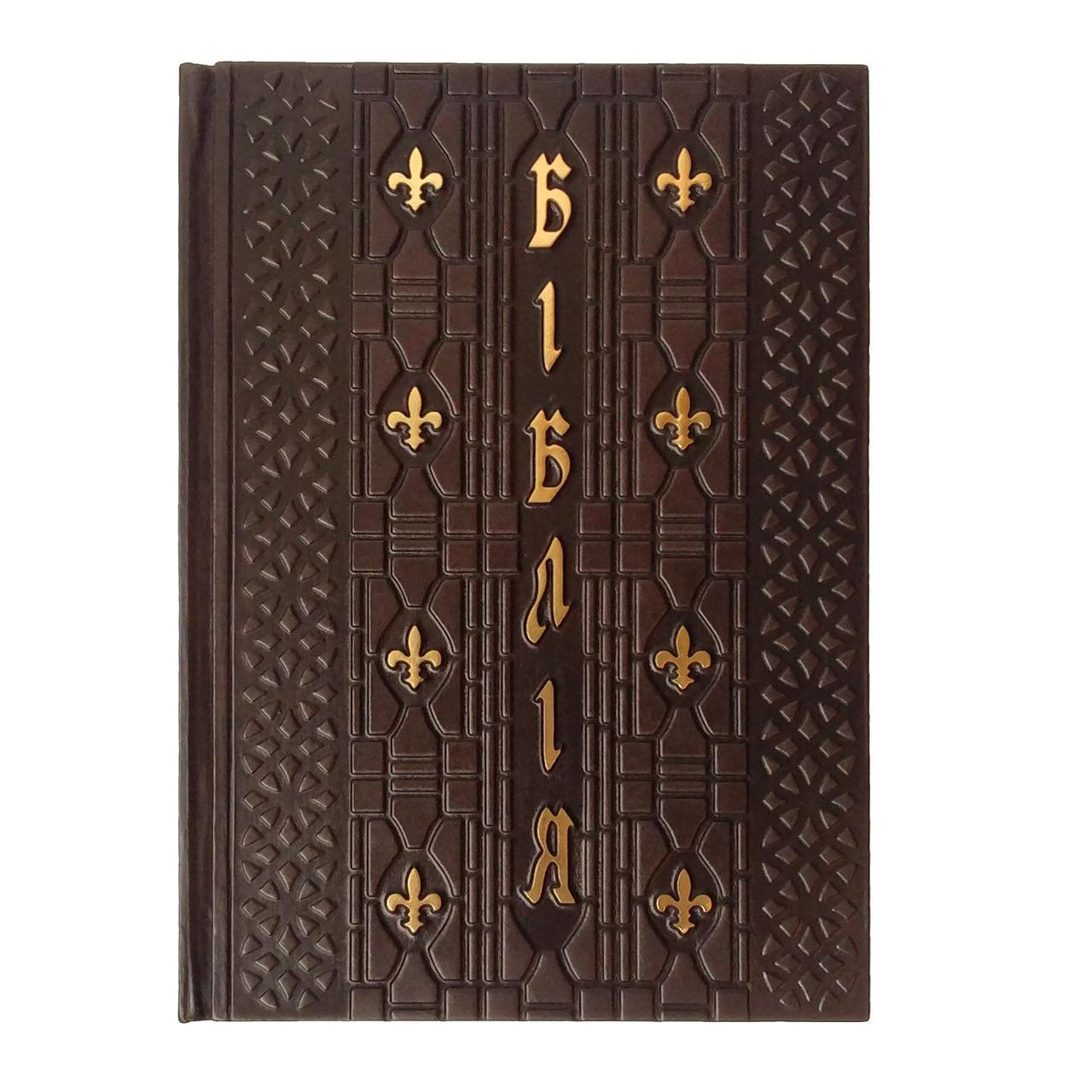 Біблія в шкіряній палітурці з гравюрами Гюстава Доре на українській мові (М0)