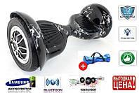 """Гироскутер / Гироборд Smart Balance EliteLux - 10"""" Молния Черный +Приложение ТAO+Самоболанс+Гарантия 1 год"""