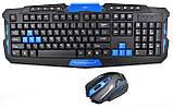 Геймерська Бездротова Ігрова Клавіатура І Миша HK-8100, фото 10