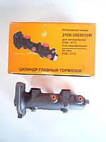 Цилиндр тормозной главный ВАЗ 2108 (пр-во Базальт)