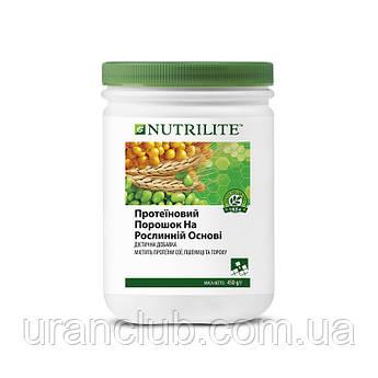 Протеиновый порошок на растительной основе NUTRILITE™450 г