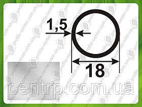 Алюминиевая круглая труба 18*1.5, Без покрытия