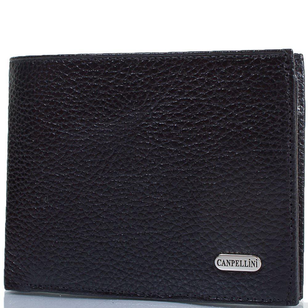 Мужской кожаный кошелек CANPELLINI (КАНПЕЛЛИНИ) SHI1042-7