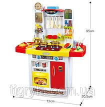 Кухня детская высокая с водой. Музыкальная большая кухня с подсветкой, течет вода, фото 2