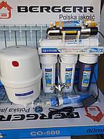 Осмос (Польша) 7 ступеней очистки с минерализатором и УФ-лампой