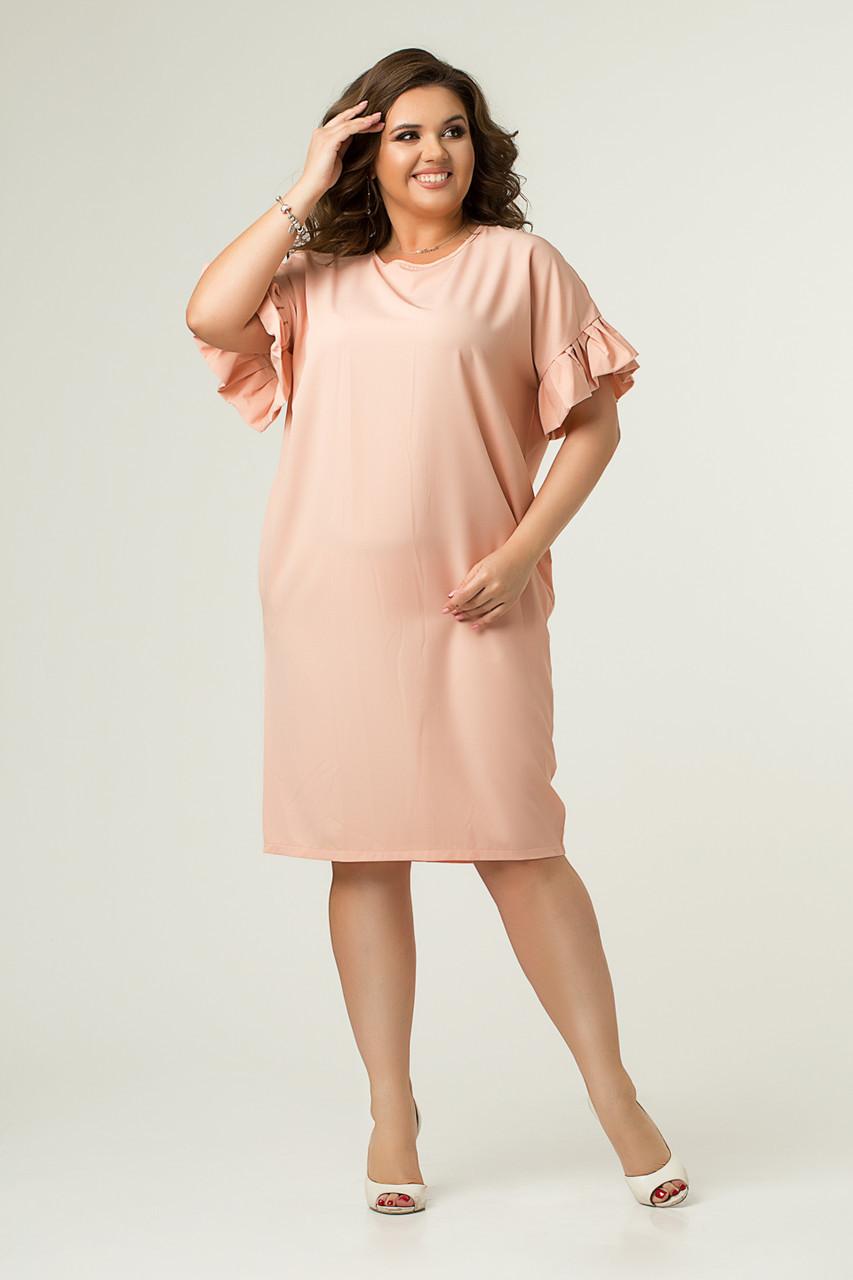 Платье Lilove №43562 56-58 пудра