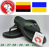Вьетнамки подростковые, женские шлепанцы. Германия - Украина.