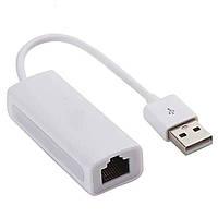 Внешняя сетевая карта Lesko DM-HE04 Белая USB RJ45 для планшета ПК универсальная