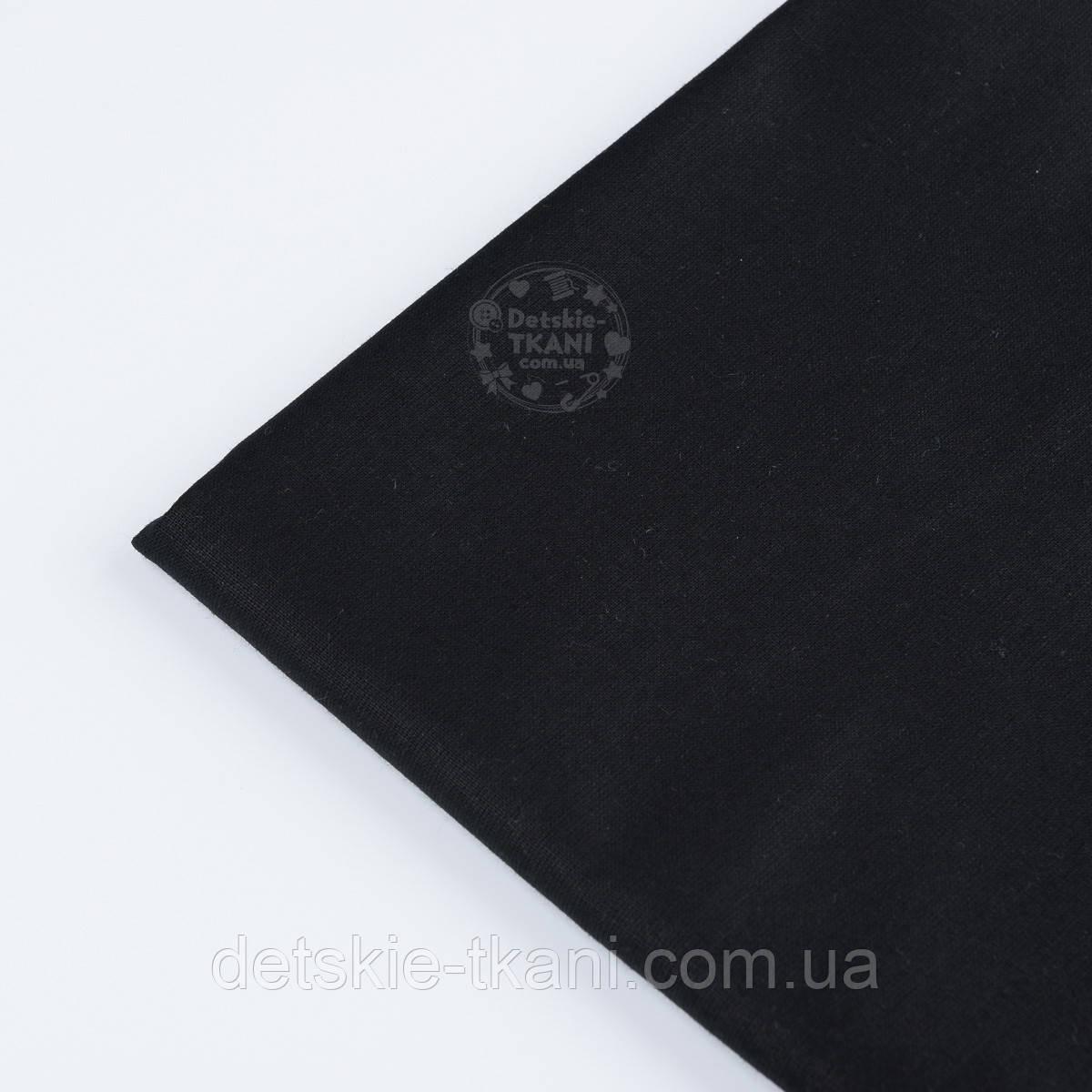 Отрез ткани №587  однотонная чёрного цвета, 87*160