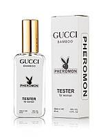 Gucci Bamboo - Pheromon Tester 65ml