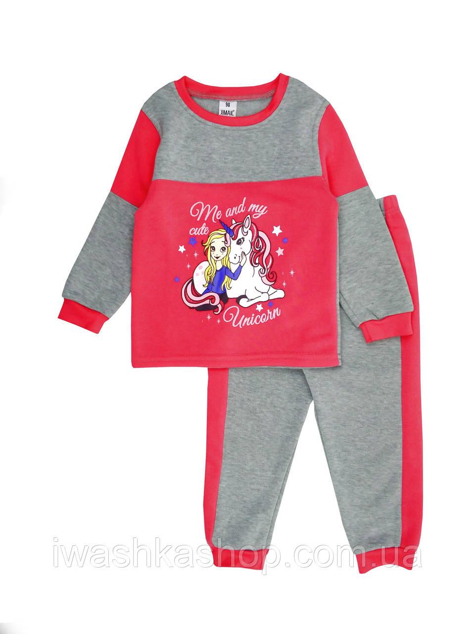 Теплый костюм с единорогом на девочек 3 - 4 лет, р. 104, X- Mail / KIK
