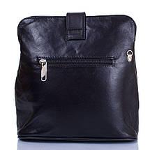 Женская кожаная сумка TUNONA (ТУНОНА) SK2417-2, фото 2