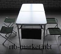 Набор Стол + 4 стула(кейс) с усиленной столешницей