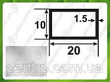 Алюминиевая прямоугольная труба 20х10х1.5, Без покрытия