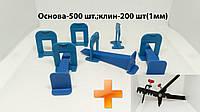 Комплект Master «500+200» СВП nV Mini 1 мм+Инструмент nV Mini