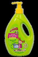 Средство для мытья детской посуды, игрушек, фруктов и овощей Классное Антибактериальное KLYAKSA
