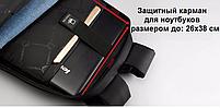 РЮКЗАК ГОРОДСКОЙ TIGERNU T-B3105 ЧЕРНЫЙ С СИНИМ + замок в подарок, фото 8
