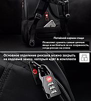 РЮКЗАК ГОРОДСКОЙ TIGERNU T-B3105 ЧЕРНЫЙ С СИНИМ + замок в подарок, фото 10