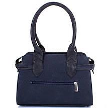 Женская сумка из качественного кожзаменителя  ETERNO (ЭТЕРНО) ETZG18-14-6, фото 2