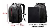 РЮКЗАК ГОРОДСКОЙ TIGERNU T-B3105 USB ЧЕРНЫЙ С СИНИМ + замок в подарок, фото 5