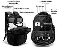 РЮКЗАК ГОРОДСКОЙ TIGERNU T-B3105 USB ЧЕРНЫЙ С СИНИМ + замок в подарок, фото 7