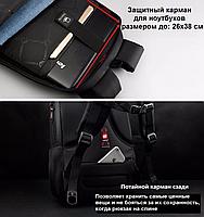 РЮКЗАК ГОРОДСКОЙ TIGERNU T-B3105 USB ЧЕРНЫЙ С СИНИМ + замок в подарок, фото 8