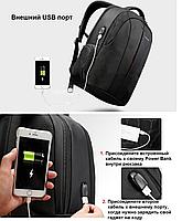 РЮКЗАК ГОРОДСКОЙ TIGERNU T-B3105 USB ЧЕРНЫЙ С СИНИМ + замок в подарок, фото 9