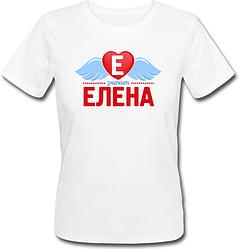 Женская футболка E - Значит Елена (имя можно менять) (50% или 100% предоплата)