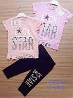 """Модный стильный костюм """"Star"""" для девочек 6-9  лет.Оптом.Турция"""