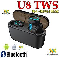 Беспроводные Bluetooth Наушники Air Pro TWS U8 с кейсом для зарядки Box - Power Bank TWS U8