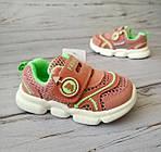 Кроссовки для девочек Apawwa (Румыния)