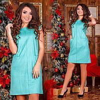 Платье замшевое фрезовое 114
