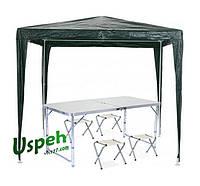Раскладной стол и шатер для пикника (комплект), фото 1