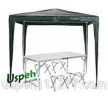 Раскладной стол и шатер для пикника (комплект)