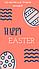 Графік роботи інтернет-магазину на Великодні та Травневі свята