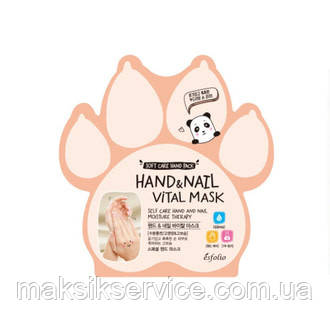 Маска для рук и ногтей Hand & Nail Vital Mask Esfolio