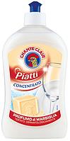 "Гель для мытья посуды ""Марсельское мыло"", 500 мл, Chante Clair Vert Piatti"