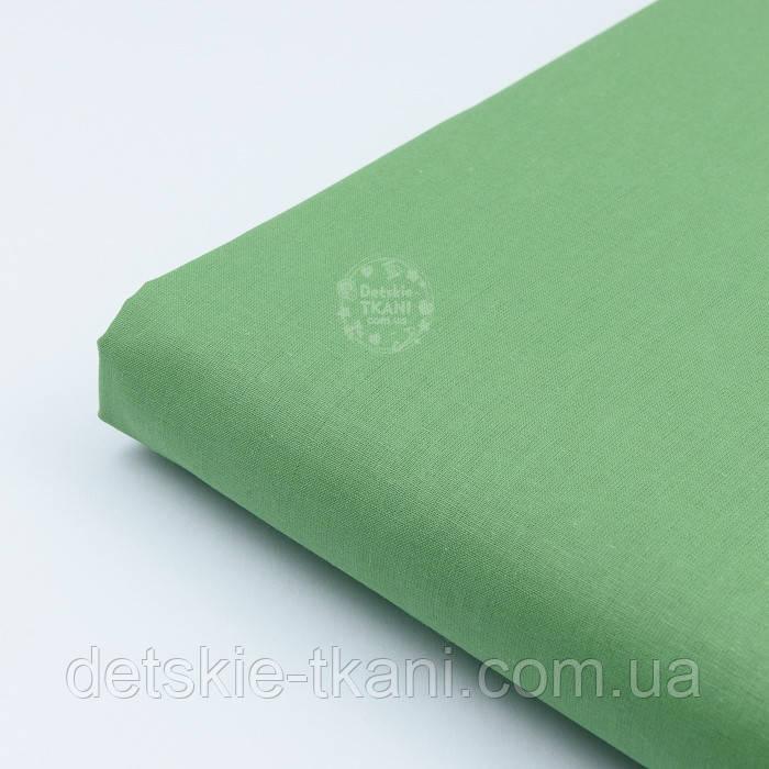 Відріз тканини однотонної колір зеленої трави, розмір 55 * 160 см.