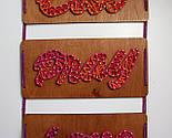 Панно стрінг-арт «Eat, Pray, Love»: декор за мотивами роману Елізабет Гілберт / String Art, фото 3