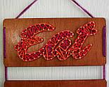 Панно стрінг-арт «Eat, Pray, Love»: декор за мотивами роману Елізабет Гілберт / String Art, фото 7